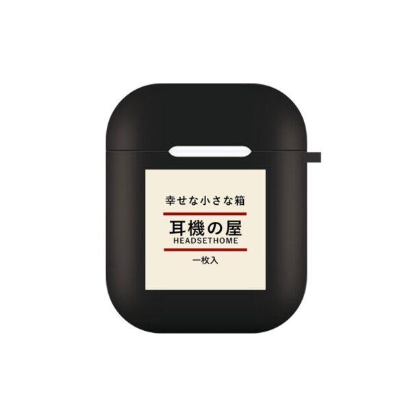 【客製化】無印風AirPods保護殼 1/2代 3代Pro