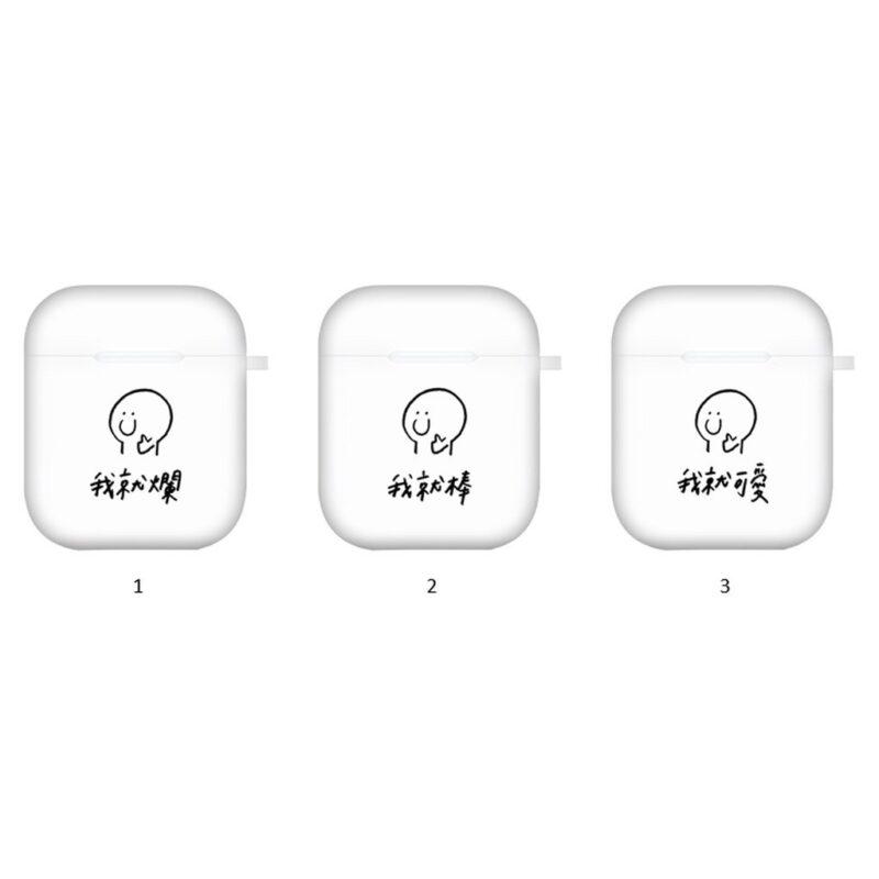 【台灣設計師119】Airpods保護套 插畫