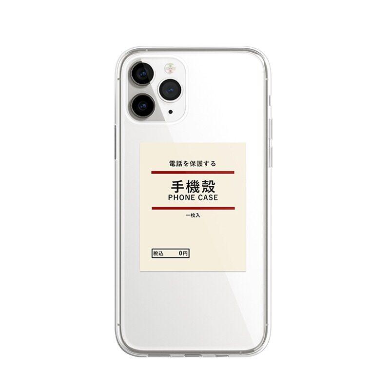 【客製化】無印風手機殼 防摔軟殼