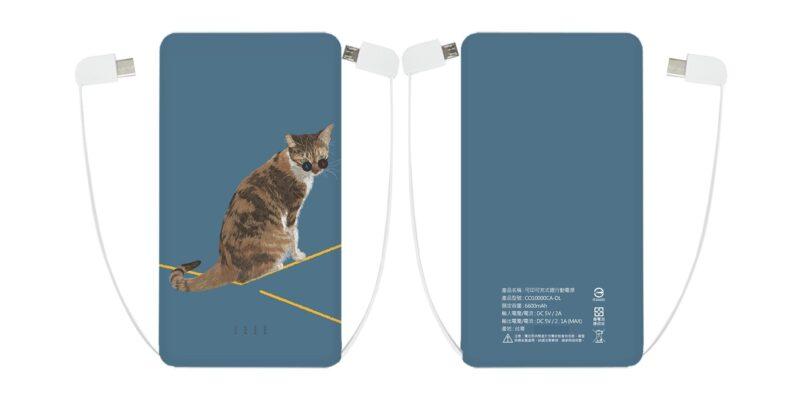【FRNM】stray cats 行動電源 款式16