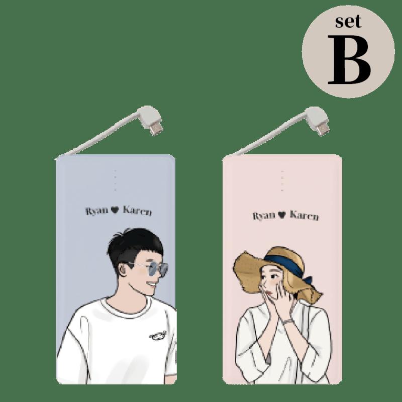 【七夕專區】情人節限定客製化組合 B