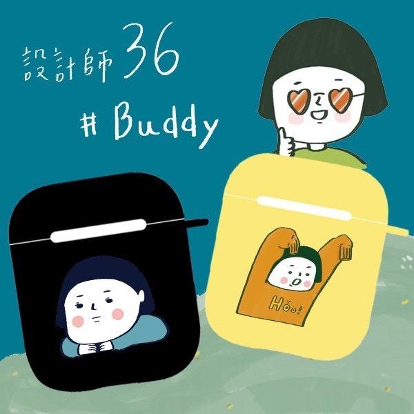【台灣設計師36】Airpods保護套 插畫