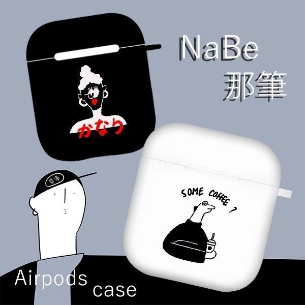 【台灣設計師91】Airpods保護套 插畫