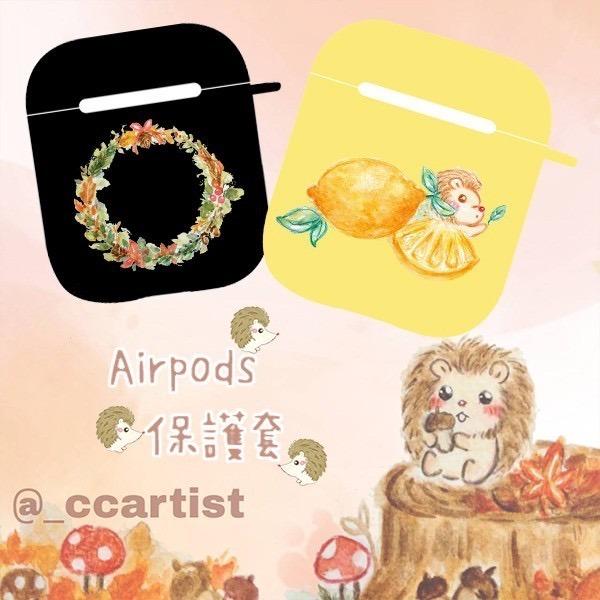 【台灣設計師94】Airpods保護套 可愛 插畫