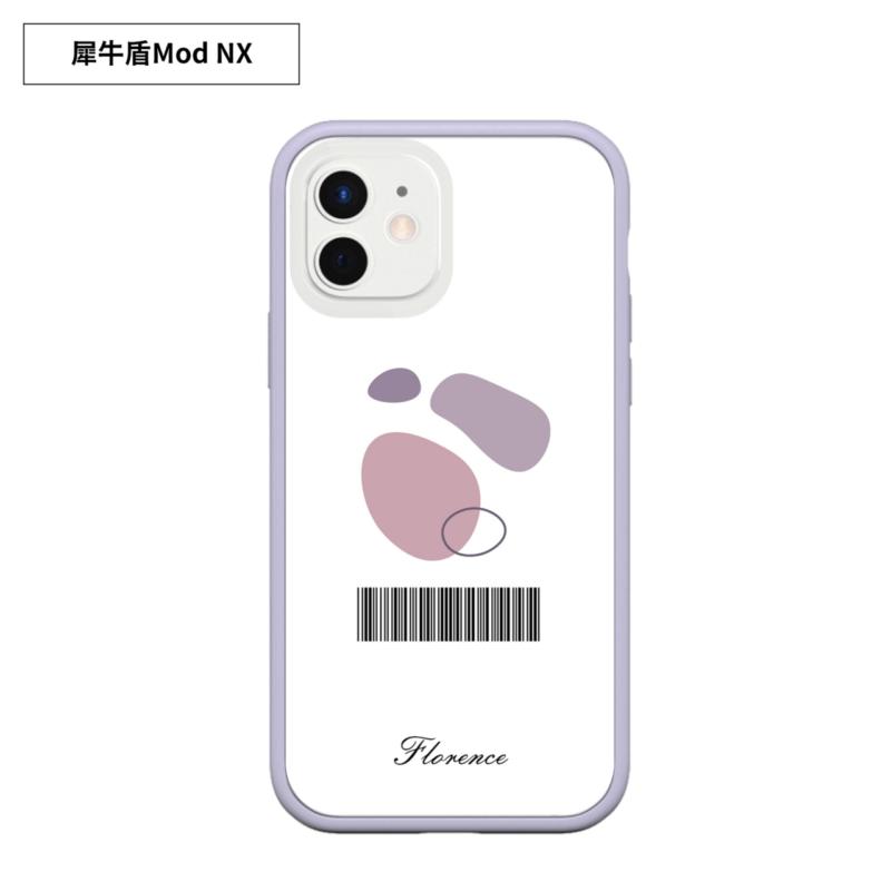 【客製化】簡約色塊載具款 犀牛盾ModNX iPhone